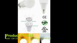 product 71559 a60 12w e27 base led light bulb 12v ac dc