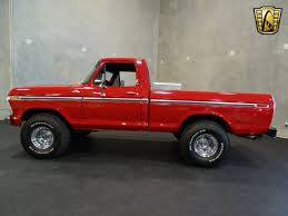 Intimidate Others With This 1977 F-150 Big Red Bruiser - Ford-Trucks.com The Revival Of Big Red Ford Truck Enthusiasts Forums 1955 Chevy 3100 Exquisite Mud Trucks Pictures 5 Perkins Bog Summer Sling Paper 2007 Dale Enhardt Jr Chevrolet Silverado Concept Drawing 1998__dodge_big_red_t38jpg Two Delivering Gravel On Cstruction Site Stock On The Road Cars Cartoons By Bartekgraf Deviantart Hot Sale New Iben V3 420hp Tractor For Saudi Arabianew 17 Incredibly Cool Youd Love To Own Photos
