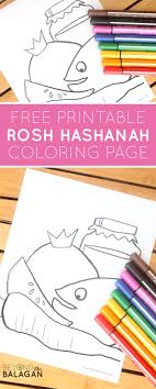 Download And Print This Free Printable Rosh Hashanah Coloring Page