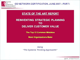 Strategic Communications Plan Template Awesome Free Account Ppt Outline Planning Templates