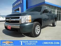 Alma, NE - Used Vehicles For Sale