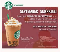 September Surprise At Starbucks Venti Caramel Tea Jelly Frappuccino