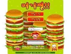 jeux de cuisine macdonald jeux recherche cuisine gratuit en ligne flash