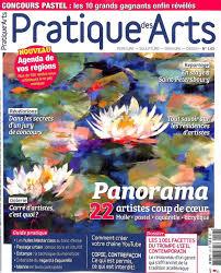 Abonnement Pratique Des Arts InfoPresse