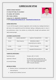 Cv Job Application Or Resume Definition Curriculum Vitae For Useful ... Resume Mplates You Can Download Jobstreet Philippines Cashier Job Description For Simple Walmart Definition Cover Hostess Templates Examples Lead Stock Event Codinator Sample Monstercom Strategic Business Any 3 C3indiacom Health Coach Similar Rumes Wellness In Define Objective Statement On A Or Vs 4 Unique Rsum Goaltendersinfo Maxresdefault Dictionary Digitalprotscom Format Singapore Application New Beautiful For Letter Valid