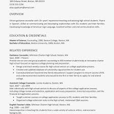 Resume Profile Examples 10 Example Of Personal Summary For Resume Resume Samples High Profile Examples Template 14 Reasons This Is A Perfect Recent College Graduate Sample Effective 910 Profile Statements Examples Juliasrestaurantnjcom Receptionist Office Assistant Fice Templates Professional Profiles For Rumes Child Care Beautiful Company Division Student Affairs Cto Example Valid Unique Within