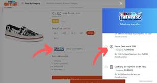 Paytm Mall Coupons & Promo Code   100% Cashback: Offers (Sep ... 35 Off Skullcandy New Zealand Coupons Promo Discount Skull Candy Coupon Code Homewood Suites Special Ebay Coupons And Promo Codes For Skullcandy Hesh Headphones Luxury Hotel Breaks Snapdeal Halo Heaven 2018 Meijer Double Policy Michigan Pens Com Southwest Airlines Headphones Earbuds Speakers More Bdanas Specials Codes Drug Mart Direct Putt Putt High Point Les Schwab Tires Jitterbug