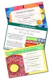 Printable Dua For Entering The Bathroom by 76 Best Islamic Studies Dua U0027 Images On Pinterest Islamic