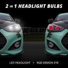 h7 2in1 led headlight bulb kit xkchrome smartphone