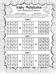 Halloween Multiplication Worksheets Grade 5 by End Of Year Math Games Sampler 288 29 Gif 793 1 058 Pixels Math