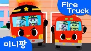 Fire Truck Song | 소방차송 | ABC미니특공대 | 자동차 동요 | 미니팡TV ... Hurry Drive The Fire Truck Car Songs Pinkfong For Song Children Nursery Rhymes With Blippi Youtube Jamaroo Kids Childrens Storytime Learn Vehicles School Bus Police Train Toys Trucks Fire Truck Song Monster Truck For Compilation The Garbage By Explores Video Engine Educational Videos