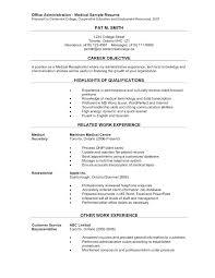 Business Administration Resume Sample Mmventuresco