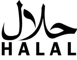 McDonalds Reaffirms Commitment To Halal