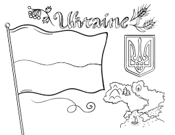 Printable Ukraine Flag Coloring Page Free PDF Download At Coloringcafe
