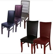 Leather Pu Spandex Stretch Dining Chair Covers Machine Washable For Party Wedding Decoration Banquet Hotel Room Cover