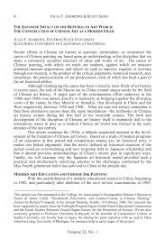 nuxe si鑒e social the japanese impact on the republican pdf available