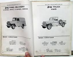 1962 Willys Jeep Master Parts Book 475 685 6-226 Utility Vehicles F ...