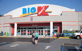 Halloween City Corbin Ky by Sears And Kmart Announce List Of 2017 Store Closings
