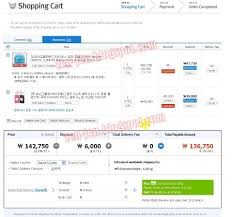 Kaddie Shack Coupon Code Fashion Coupons Discounts Promo Coupon Codes For Grunt Style Coupon Code 2018 Mltd Free Shipping Cpap Daily Deals Romwe Android Apk Download Romwe Deck Shein Code 90 Off Shein Free Shipping Puma Canada Airborne Utah Coupons Zaful Discount 80 Student Youtube Black Friday 2019 Ipirations Picodi Philippines