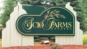 Halloween City Carpenter Rd Ann Arbor by Scio Farms Sun Communities Inc