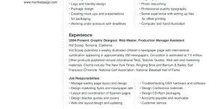 Front End Web Developer Resume Objective Jr Job Cv
