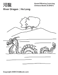 Chinese River Dragon Coloring Page