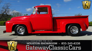 Classic Car / Truck For Sale: 1956 Ford F100 In Harris County, TX ... 1956 Ford F100 Panel Hot Rod Network Classic Cars For Sale Michigan Muscle Old Ford F800 Alto Ga 977261 Cmialucktradercom Pickup Allsteel Truck Sale Hrodhotline 2door Pickup Big Back Window Original V8 Fordomatic Big Window Truck Project 53545556 Rides Pinterest Trucks And Trucks Coe Accsories 4clt01o1956fordf100piuptruckcustomfrontbumper