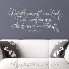Christian Wall Decal Sticker