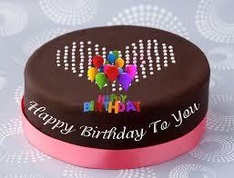 Happy Birthday Cake To You Fondant Cake