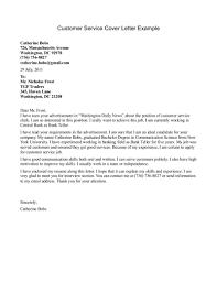 customer service sample cover letter Savesa