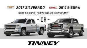 2017 Chevy Silverado Or 2017 GMC Sierra Prices And Deals | Tinney ... 2018 New Gmc Sierra 1500 4wd Double Cab Standard Box Sle At Banks 8008 Marvin D Love Freeway Dallas Tx 75237 Us Is A Chevrolet Moss Bros Buick Moreno Valley Dealer And New Folsom 2500hd Rebates Incentives 2016 For Sale Mauricie Toyota Shawinigan Amazing Surgenor National Leasing Used Dealership In Ottawa On K1k 3b1 Regular Long Chevy Lee Truck Center Auburn Me An Augusta Lewiston Portland Nampa D480091 Kendall The Interior Trucks Pinterest Truck Review Ratings Edmunds