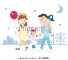 Family Way Home Isolated Stock Vector Shutterstock
