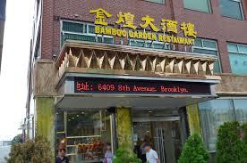 Bamboo Garden Eater NY