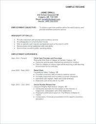 Objective For Resume In Retail Good Examples Jobs Career New