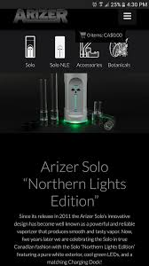 Arizer Solo Nothern Lights Edition vaporents