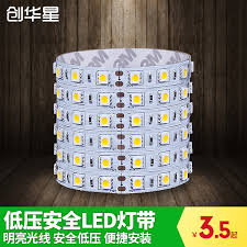 buy led lights with 12v5050 smd led lights highlight the living
