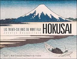 les trente six vues du mont fuji par hokusaï relié jocelyn