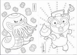 Enfants Et Traîneau Livre De Coloriage Illustration De Vecteur