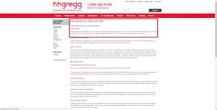Hhgregg Coupon Code July 2018
