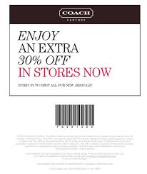 Nordstrom rack coupon code august 2018 Thanksgiving deals 2018
