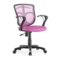 Mainstays Desk Chair Gray by Articles With Mainstays Office Chair Pink Tag Office Chair Pink