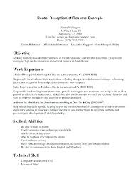 Receptionist Resume Objectives Medical Objective Examples