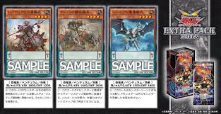 Exodia Deck List 2016 by Extrapack2016japanese Jpg