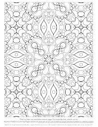 Kaleidoscope Like Abstract Design