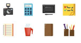 icones bureau gratuits 171 packs d icônes gratuites à découvrir pour septembre 2016