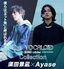 Ayase (ボカロP)