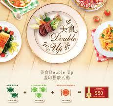 agr駑ent cuisine centrale 將軍澳中心park central shopping centre home