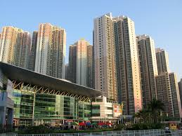 100 Sau 4 Mau Ping Estate Wikipedia