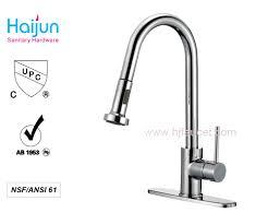 Install Kohler Sink Strainer by Bathroom Appealing American Kitchen Sink Parts Tap Kohler