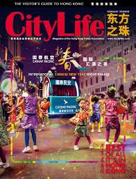 騅ier cuisine r駸ine citylife magazine february 2018 by citylife hk issuu